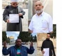 الاحتلال يُبعدُ مشايخ وقادة المسجد الاقصى