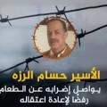 القيادي في الجبهة الأسير حسام الرزة