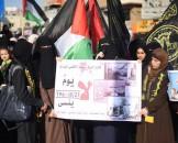 دائرة العمل النسائي لحركة االجهاد الاسلامي بمحافظة رفح تنظم وقفة في الذكرى ال 48 لحريق المسجد الأقصى .