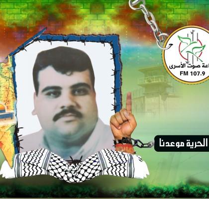 الأسير علاء أبو جزر