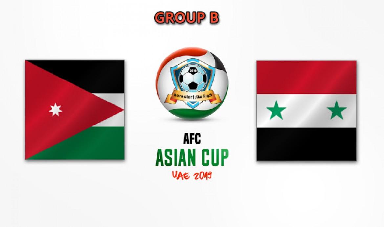 سوريا والأردن