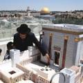 أبو عصب الاحتلال يسعى لإعادة بناء الهيكل المزعوم