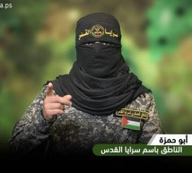 ابو حمزة الناطق باسم سرايا القدس الجناح العسكري لحركة الجهاد الاسلامي