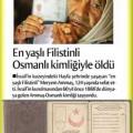 اخر مسنة تحمل الهوية العثمانية