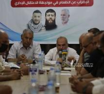 مهجة القدس وهيئة الاسرى تنظمان ورشة عمل حول مواجهة الاعتقال الاداري