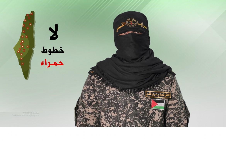 أبو حمزة المتحدث باسم سرايا القدس الجناح العسكري لحركة الجهاد الإسلامي