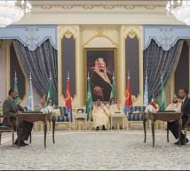 قمة السلام في الرياض