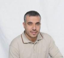 الاسير محمود ابو عيشة