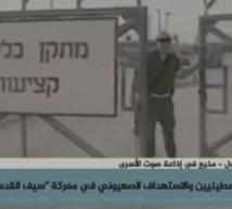عماد دلول مذيع في إذاعة صوت الأسرى