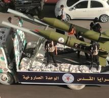 صواريخ سرايا القدس