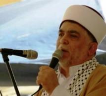 الشيخ إبراهيم عوض الله