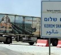 فتح معبر كرم أبو سالم بعد إغلاق 4 أيام