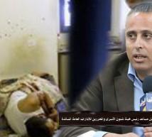 مرضى غزة.docبسام