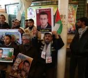 صور:اعتصام اهالى الاسرى امام مقر الصليب الاحمر بمدينة غزة