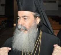 البطريرك كيريوس ثيوفيلوس