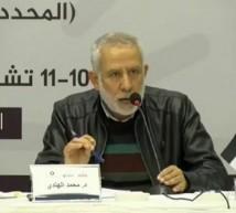 د. محمد الهندي عضو المكتب السياسي لحركة الجهاد الإسلامي