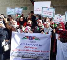 المئات من النساء الفلسطينيات اليوم الاثنين أمام مقر اللجنة الدولية للصليب الأحمر في غزة