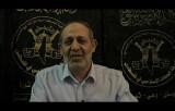 كلمة الشيخ بسام السعدي القيادي في حركة الجهاد الإسلامي في فلسطين
