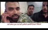 الاسير المحرر فراس ابو زيد يتحدث عبر الاذاعة من داخل معبر ايرز بغزة