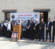 فعالية تضامنية مع الاسيرات والاسرى بيوم المرأة الفلسطينية في وزارة الأسرى والمحررين