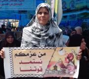 فعالية لحركة فتح أمام خيمة التضامن على أرض السرايا - غزة السبت 22/4/2017