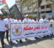 مسيرة لحركة الجهاد الاسلامي من محافظة الوسطى إلى خيمة التضامن بالسرايا-غزة السبت 6/5/2017م