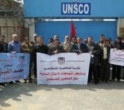 نقابة الصحفيين ولجنة الاسرى تنظمان وقفة لدعم الأسرى الصحفيين أمام مقر الأمم المتحدة بغزة
