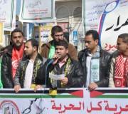 الأطر الطلابية في جامعات قطاع غزة تنظم وقفة تضامنية مع الأسرى