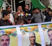 مسيرة ومؤتمر صحفي لحركة حماس أمام برج شوا وحصري بغزة الخميس 13/4/2017