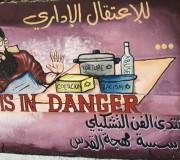 جدارية للشيخ الاسير خضر عدنان امام الصليب