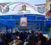 بالصور:لجنة التواصل الجماهيري التابعة للجهاد تشارك في خيمة التضامن في السرايا بغزة الأحد 23/4/2017
