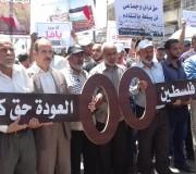 بالصور: مسيرة القوى الوطنية والاسلامية بمدينة غزة احياءً لذكرى النكبة