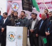وقفة أمام مقر المندوب السامي بغزة لمؤسسة مهجة القدس تنديدا بالاهمال الطبي في السجون الأربعاء 12/4/2017