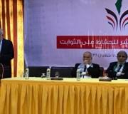 مؤتمر الثوابت الوطنية الـ 11 الذي عقد في مدينة غزة اليوم الأحد 14-5-2017