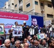 فعاليات إحياء يوم الأسير الفلسطيني أمام مقر الصليب الأحمر الاثنين 17/4/2017