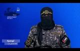 سرايا القدس | خطاب الناطق العسكري لسرايا القدس