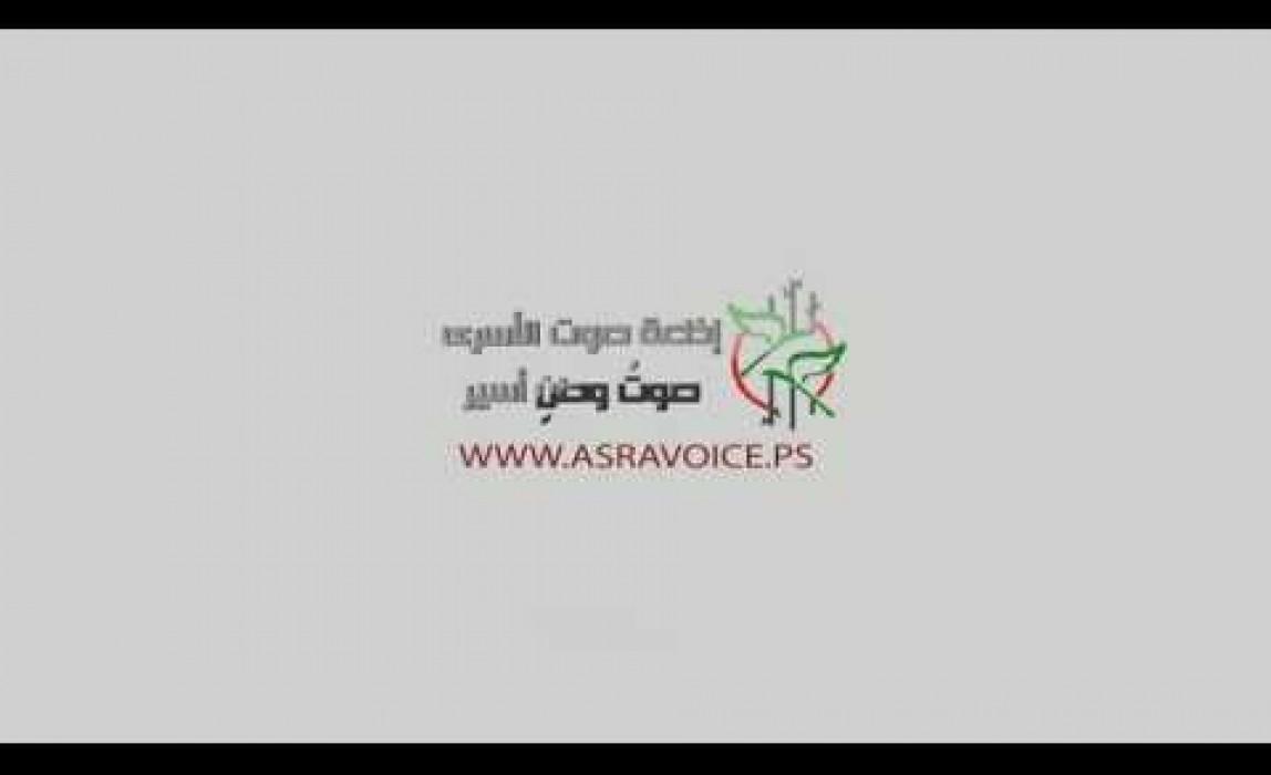 Radio Alasra Voice