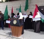 وقفة الحركة النسائية لحماس أمام الصليب الأحمر بغزة اسنادا للأسرى السبت 8/4/2017