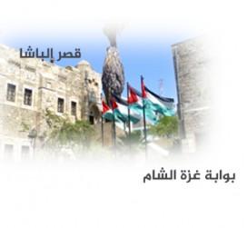 غزة بوابة الشام