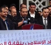 وقفة الاتحاد الاسلامي في نقابة المحامين أمام برج شوا وحصري بمدينة غزة اسنادا للأسرى الاثنين 24/4/2017