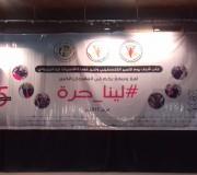 صور مهرجان العمل النسائي للجهاد احتفالا بتحرير لينا الجربوني برشاد الشوا بغزة الخميس 20/4/2017