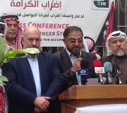 مؤتمر صحفي للمجلس الفلسطيني للتمكين الوطني اسنادا للأسرى المضربين - غزة الأربعاء 26/4/2017